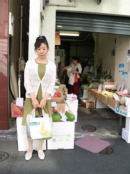 うなLady 三上恵美さんブログ.JPG