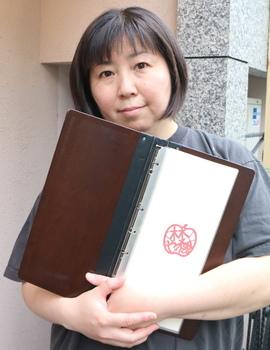 うなLady渡邊理恵さん ブログ用.JPG