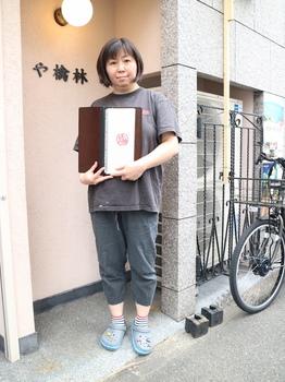 渡邊理恵さんブログ用2.JPG