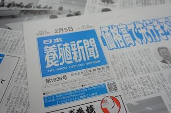 2月5日ブログ用.jpg